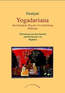 Yogadarsana