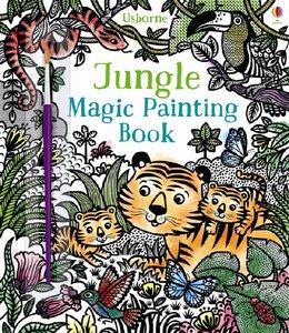 Magic Painting: Jungle