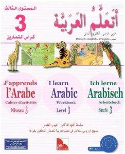 Ich lerne Arabisch 3. Arbeitsbuch