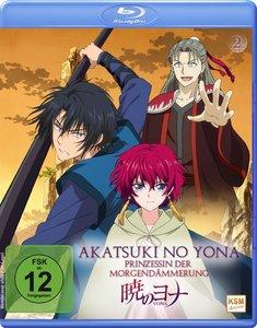 Akatsuki no Yona - Prinzessin der Morgendämmerung - Volume 2: Ep
