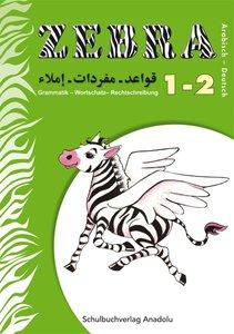 Zebra - Arabisch-Deutsch, 1.-2. Schuljahr