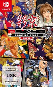 Psikyo Shooting Stars Bravo Limited Edition (Nintendo Switch)