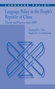 Language Policy in the People's Republic of China