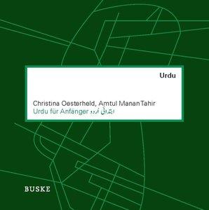 Urdu für Anfänger. Begleit-CD