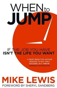 When to Jump