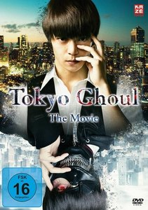 Tokyo Ghoul - The Movie - DVD