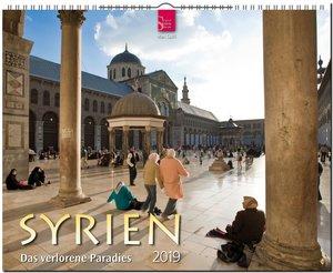 SYRIEN - Das verlorene Paradies