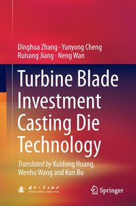 Turbine Blade Investment Casting Die Technology