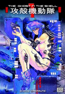 The Ghost in the Shell. Bd.1