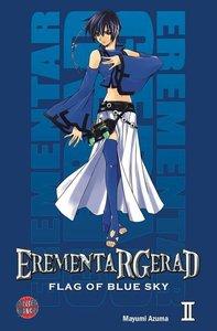Erementar Gerad - Flag of Blue Sky 02
