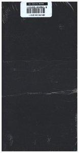 Stundenbuch - Die Feier des Stundengebetes 01. Advent und Weihna