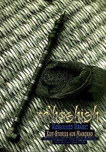 M' Hashish. ( MHashish)