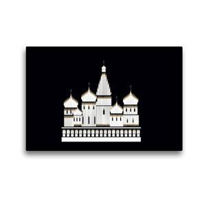 Premium Textil-Leinwand 45 cm x 30 cm quer Basilius Kathedrale,