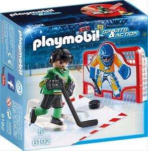 Eishockey-Tortraining