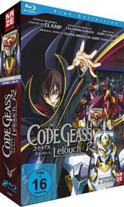 Code Geass: Lelouch of the Rebellion R2