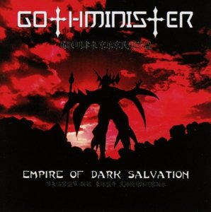 Empire Of Dark Salvation (Re-Release)