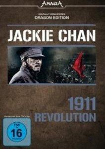 1911 Revolution. Dragon Edition