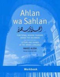 Ahlan wa Sahlan, sound & script workbook
