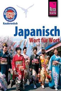Reise Know-How Kauderwelsch Japanisch - Wort für Wort