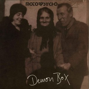 Demon Box (4CD+DVD)