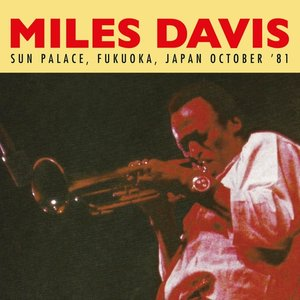 Sun Palace,Fukuoka,Japan October 81 (Doppel-LP)