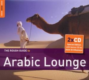 Rough Guide: Arabic Lounge (+