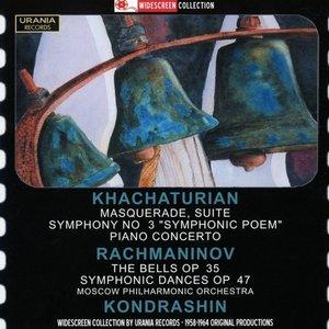 Kirill Kondrashin dirigiert