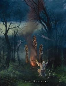NOCH VELESOVA (DVD)