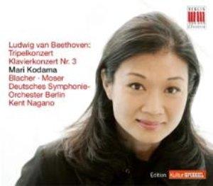 Kulturspiegel - Edition 2014 (11)