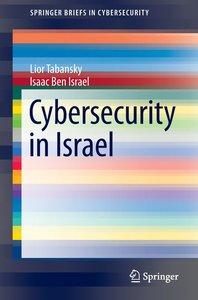 Cybersecurity in Israel