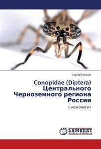 Conopidae (Diptera) Tsentral'nogo Chernozemnogo regiona Rossii