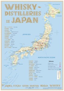Whisky Distilleries Japan - Tasting Map 24x34cm