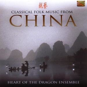 Classical Folk Music From Chin