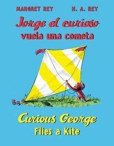 Jorge el Curioso Vuela una Cometa/Curious George Flies A Kite