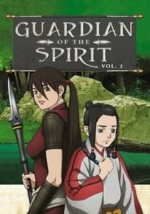 Guardian of the spirit Vol.2