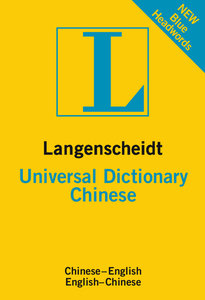 Langenscheidt Universal Dictionary Chinese