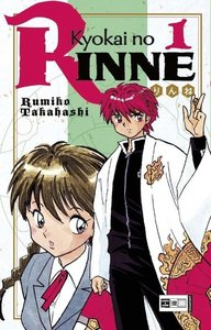 Kyokai no Rinne 01
