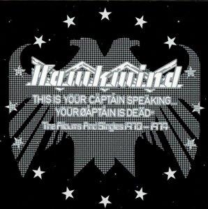 This Is Your Captain Speaking...Your Captain Is De