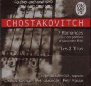 7 Romances (A.Blok)/Les 2 Trios