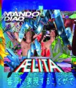 Aelita (Ltd.Edt.)
