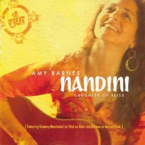 Nandini-Daughter of Bliss