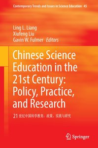 Science Education in China