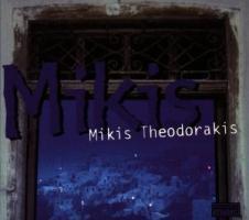 Mikis - zum Schließen ins Bild klicken