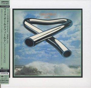 Tubular Bells-Platinum SHM CD