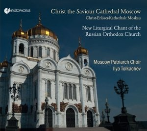 New Liturgical Chant of the Russian Orthodox Churc