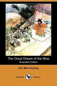 The Cloud Dream of the Nine (Illustrated Edition) (Dodo Press)