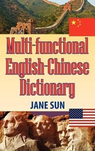Multi-Functional English-Chinese Dictionary