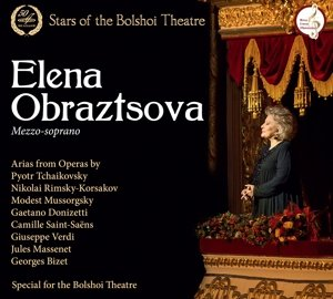 Special for the Bolshoi Theatre