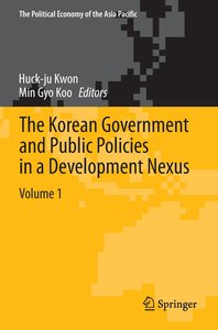 The Korean Government and Public Policies in a Development Nexus
