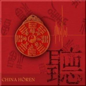 China Hören